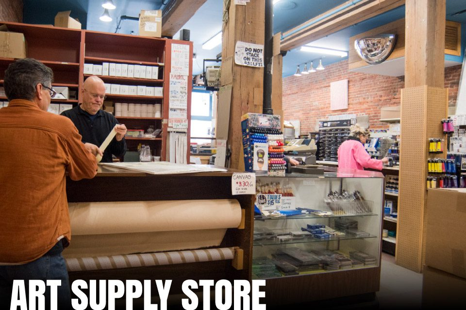 art-supply-store-link